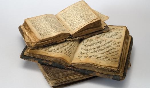 17 век литература словесность русская: